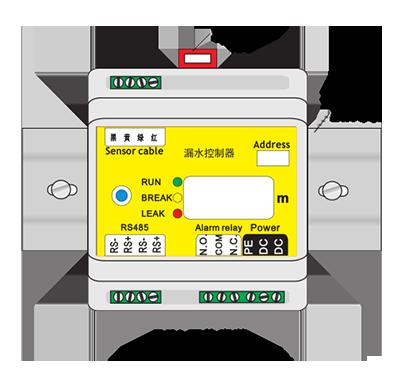 RW-LS1定位漏水检测系统
